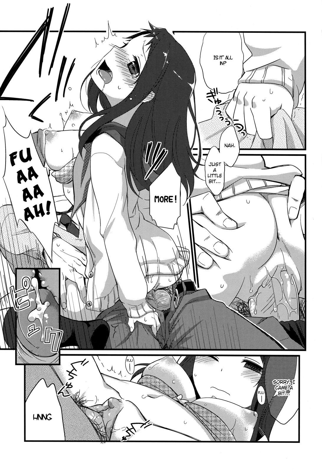 Sensei to, Ikenai Koto 4 16