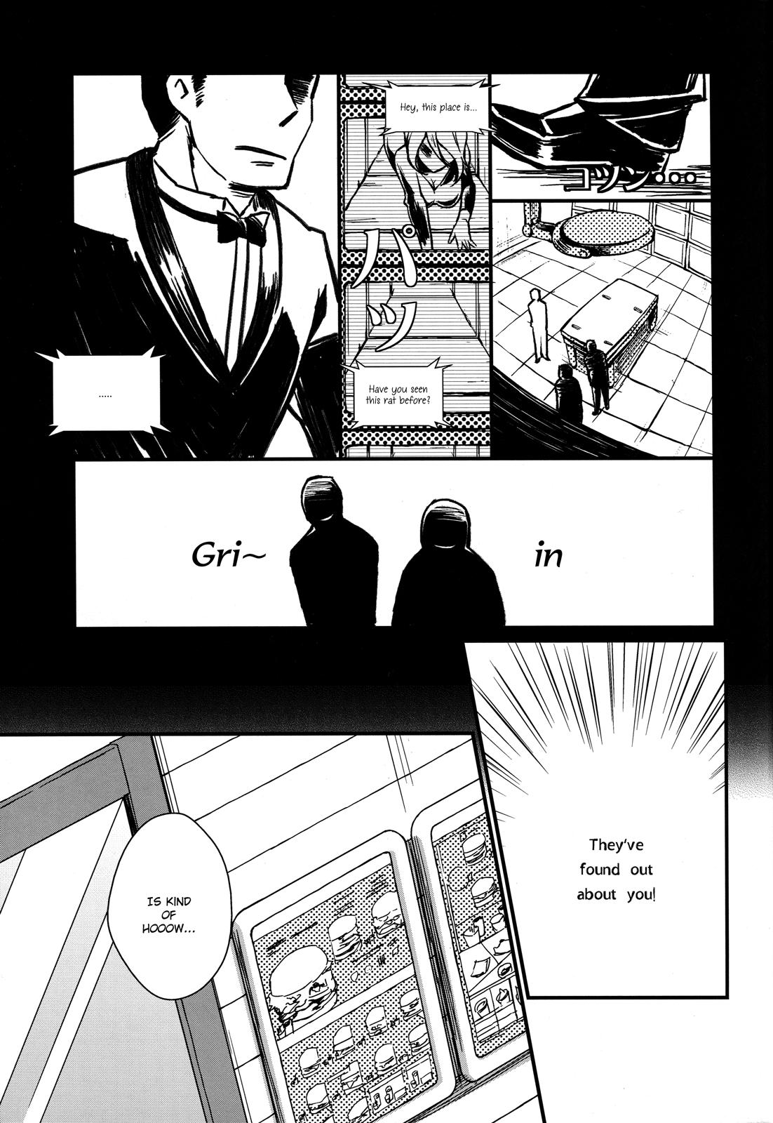 Sensei to, Ikenai Koto 4 4