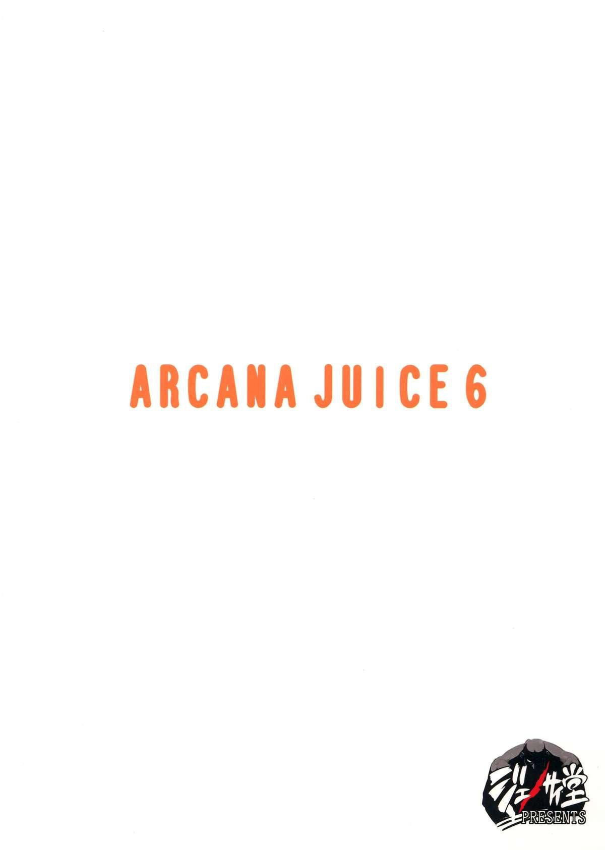 ARCANA JUICE 6 23