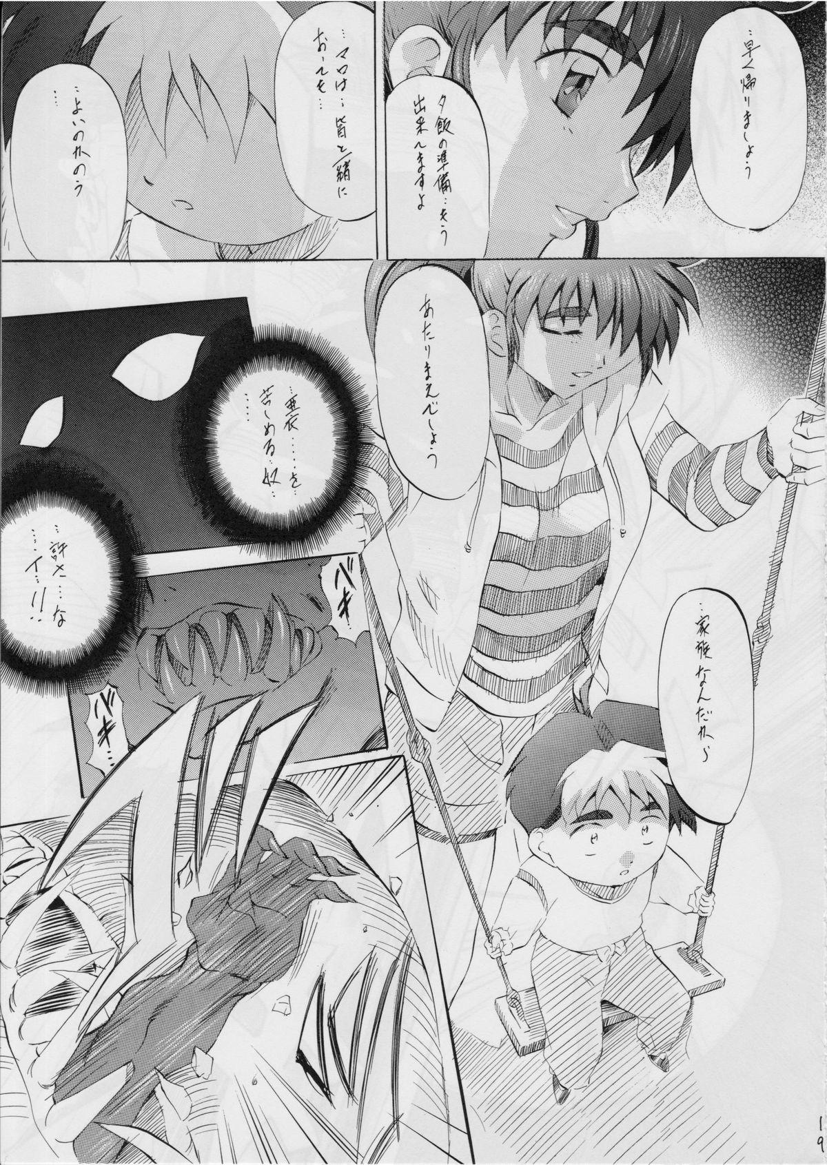 [Busou Megami (Kannaduki Kanna)] Ai & Mai Gaiden -Aoki Seido-Kouhen- (Inju Seisen Twin Angels) 18