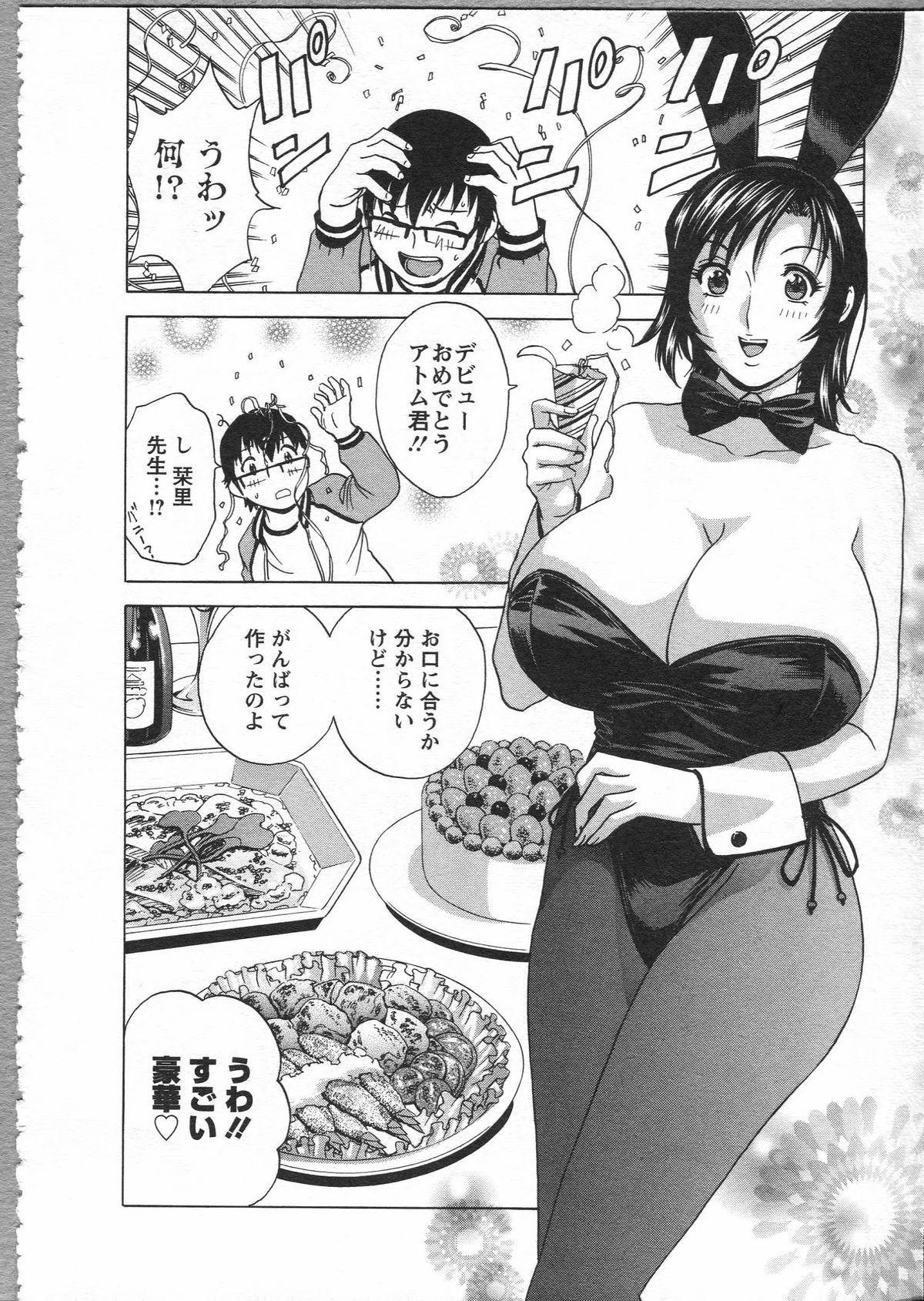 Manga no youna Hitozuma to no Hibi - Days with Married Women such as Comics. 175
