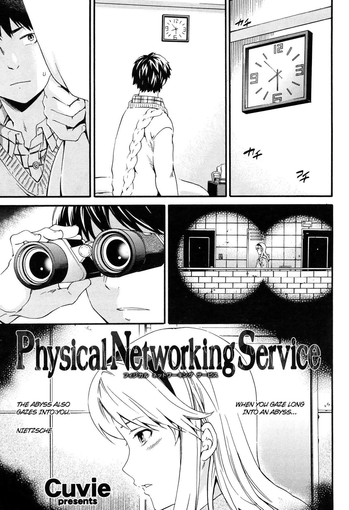 Physical Networking Service 0