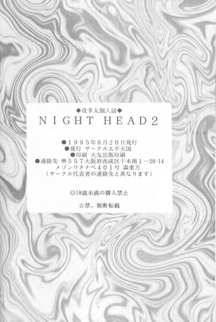 NIGHT HEAD 2 56