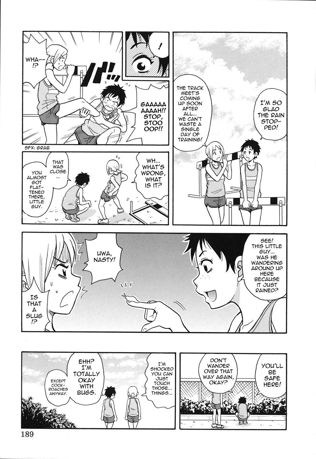 Awakened Girl The First   Geki!! Monzetsu Operation Plus Bonus Chapter 0