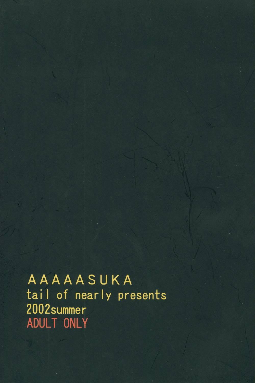 Aaaa Asuka 44