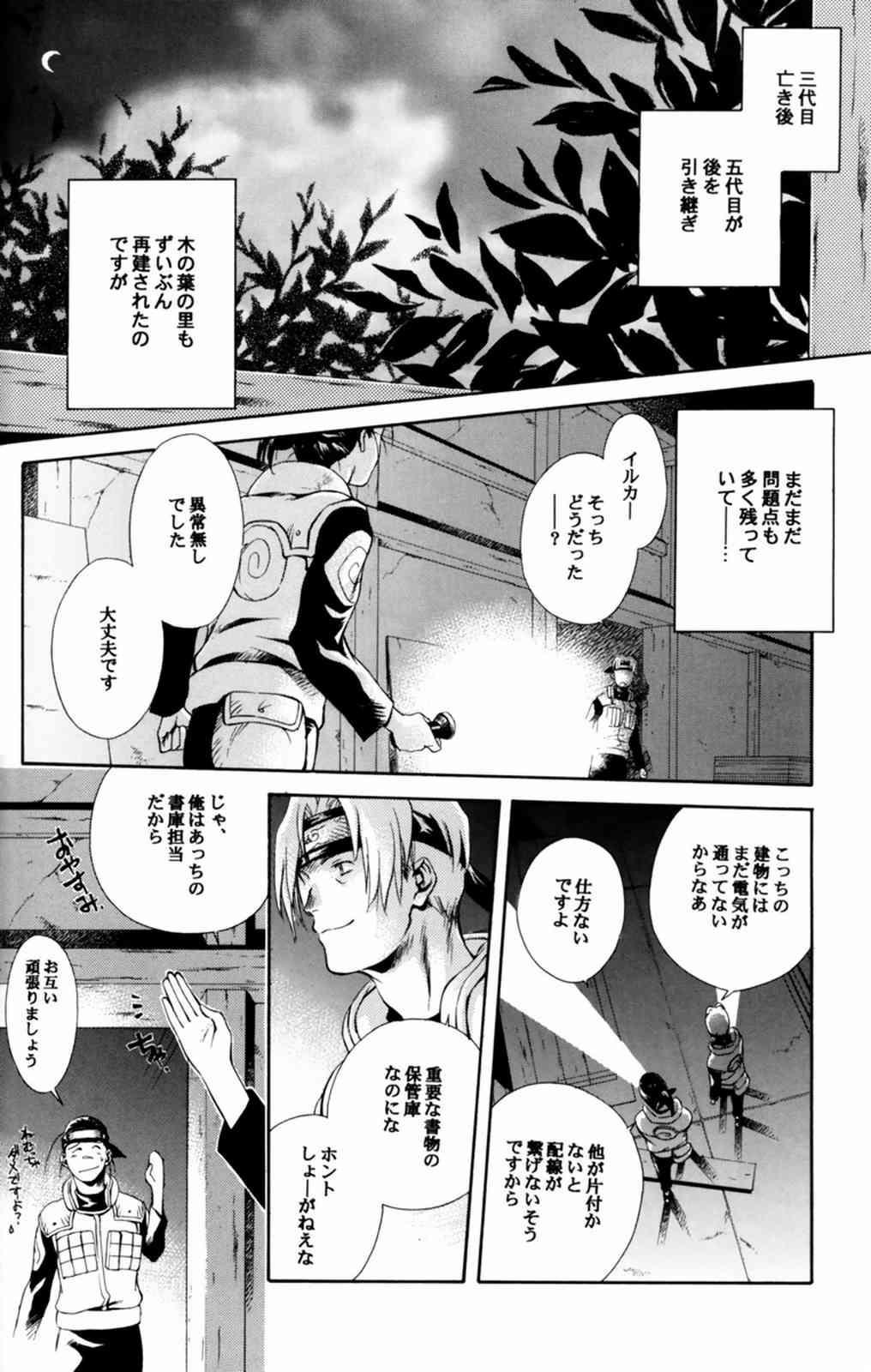 Kyouikuron Go 5