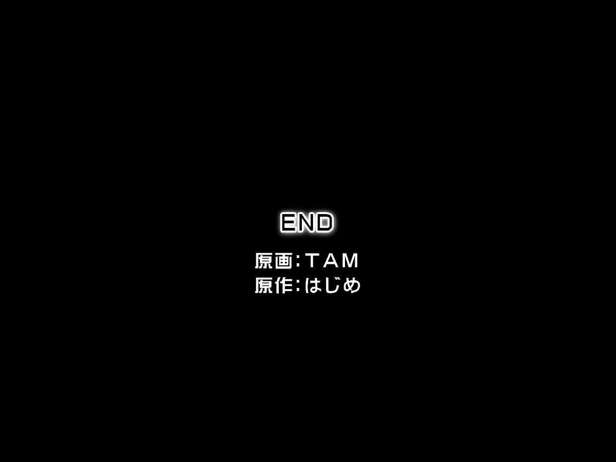 """donna koto o shite mo ore no sonzai ni kigatsukanai sekai """"zen 180-peji"""" 127"""