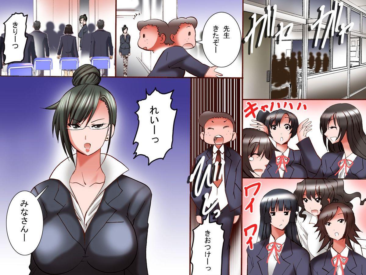 """donna koto o shite mo ore no sonzai ni kigatsukanai sekai """"zen 180-peji"""" 37"""