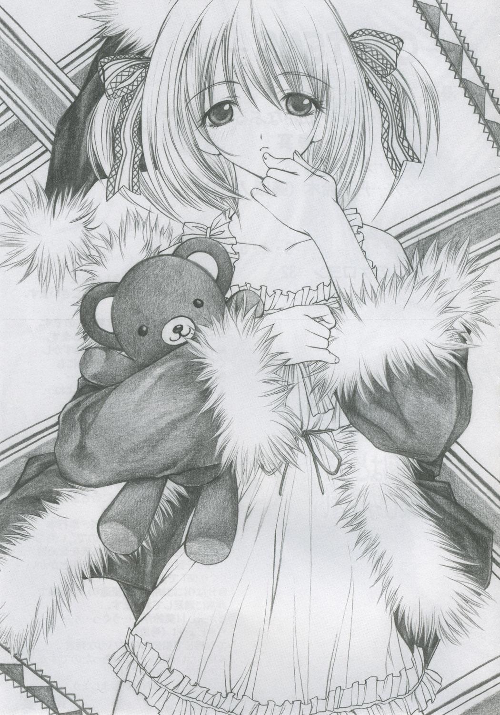 PM08 Shuu Ichigo Gari 3