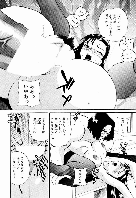 Kinyoubi no Ningyohime - Friday Mermaid Princess 51