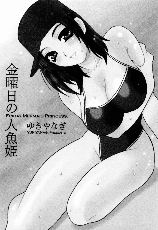 Kinyoubi no Ningyohime - Friday Mermaid Princess 6