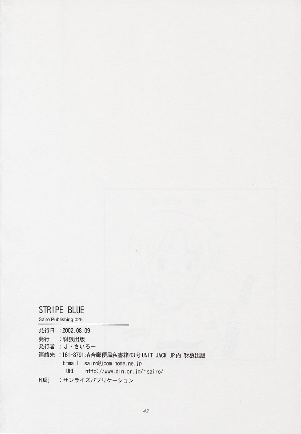 STRIPE BLUE 39