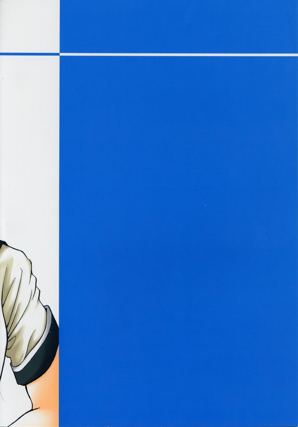 STRIPE BLUE 40
