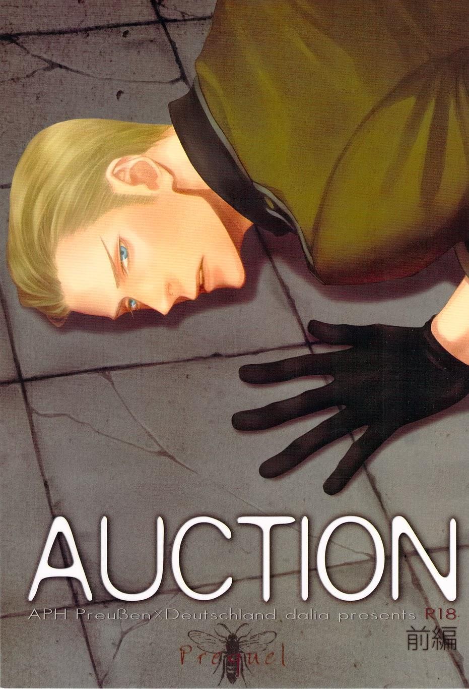 AUCTION Zenpen 0