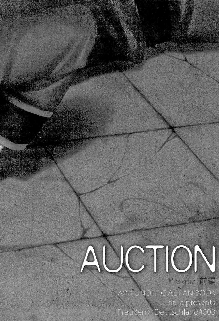 AUCTION Zenpen 3