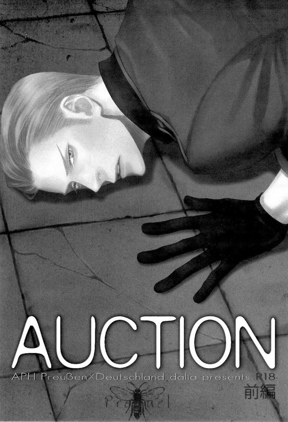 AUCTION Zenpen 4