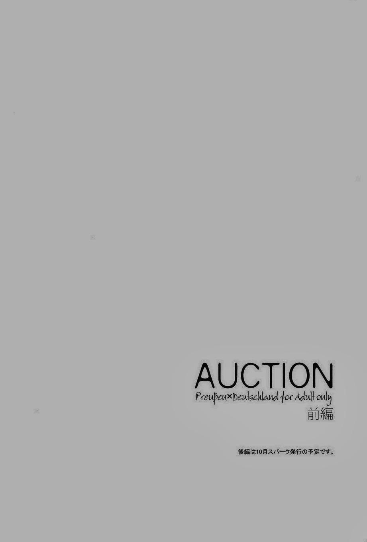 AUCTION Zenpen 55