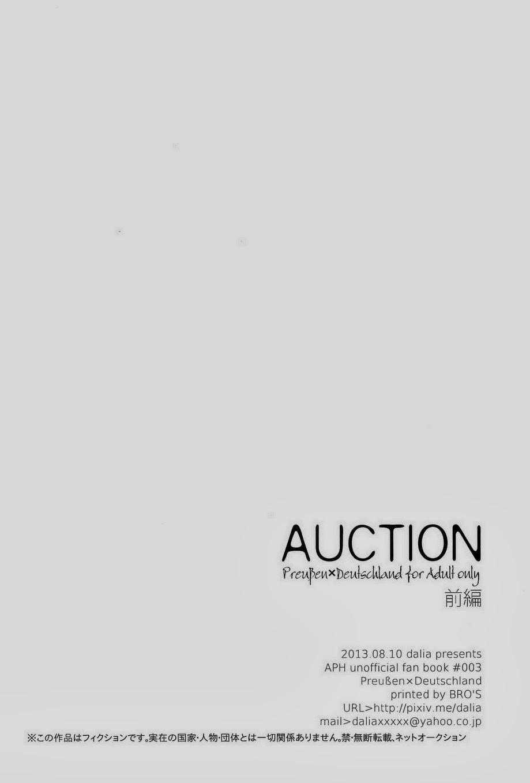 AUCTION Zenpen 57
