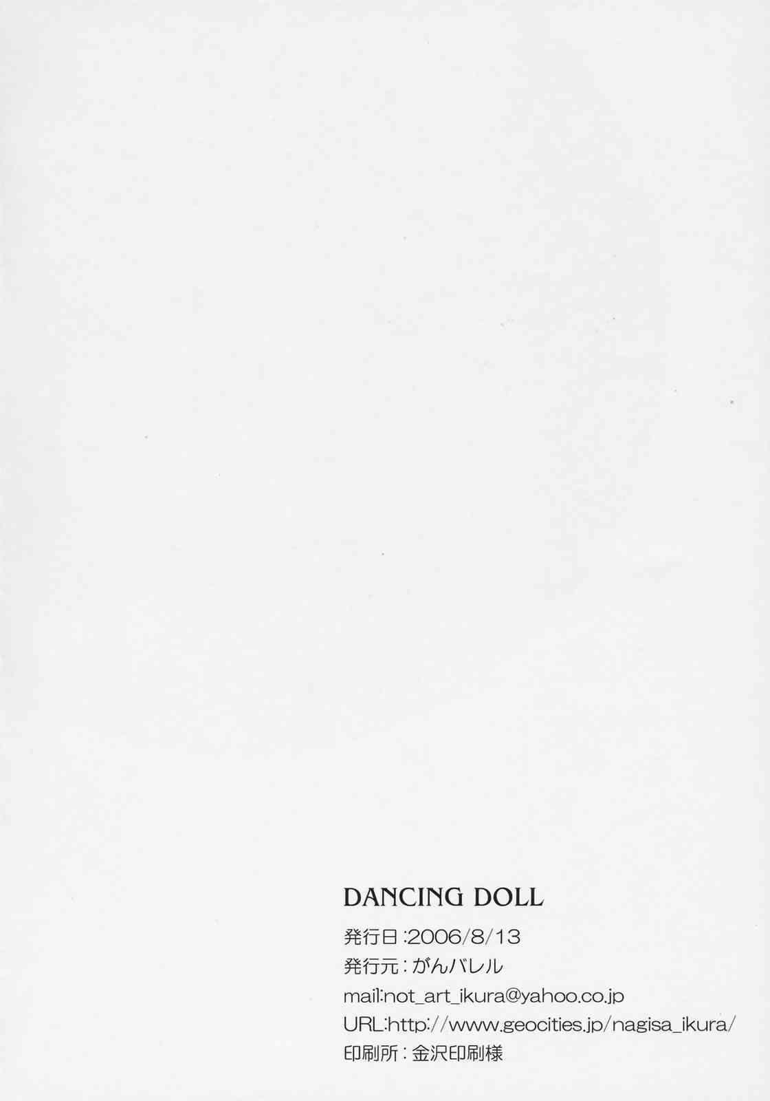 DANCING DOLL 24