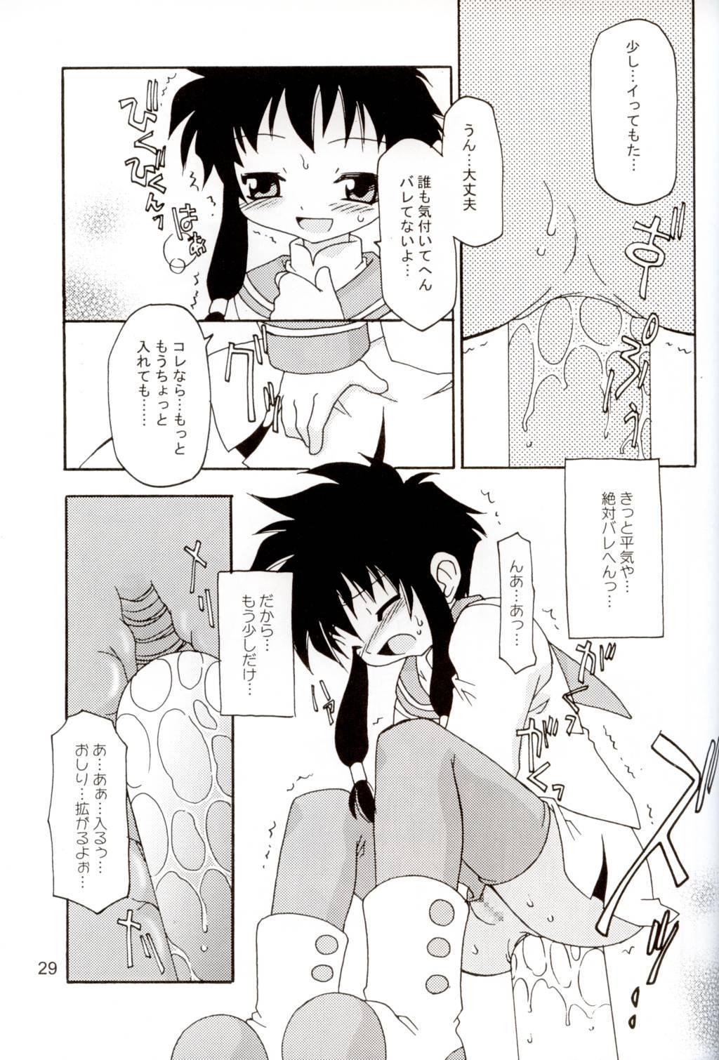 Oshiri de Kyu! 7 25
