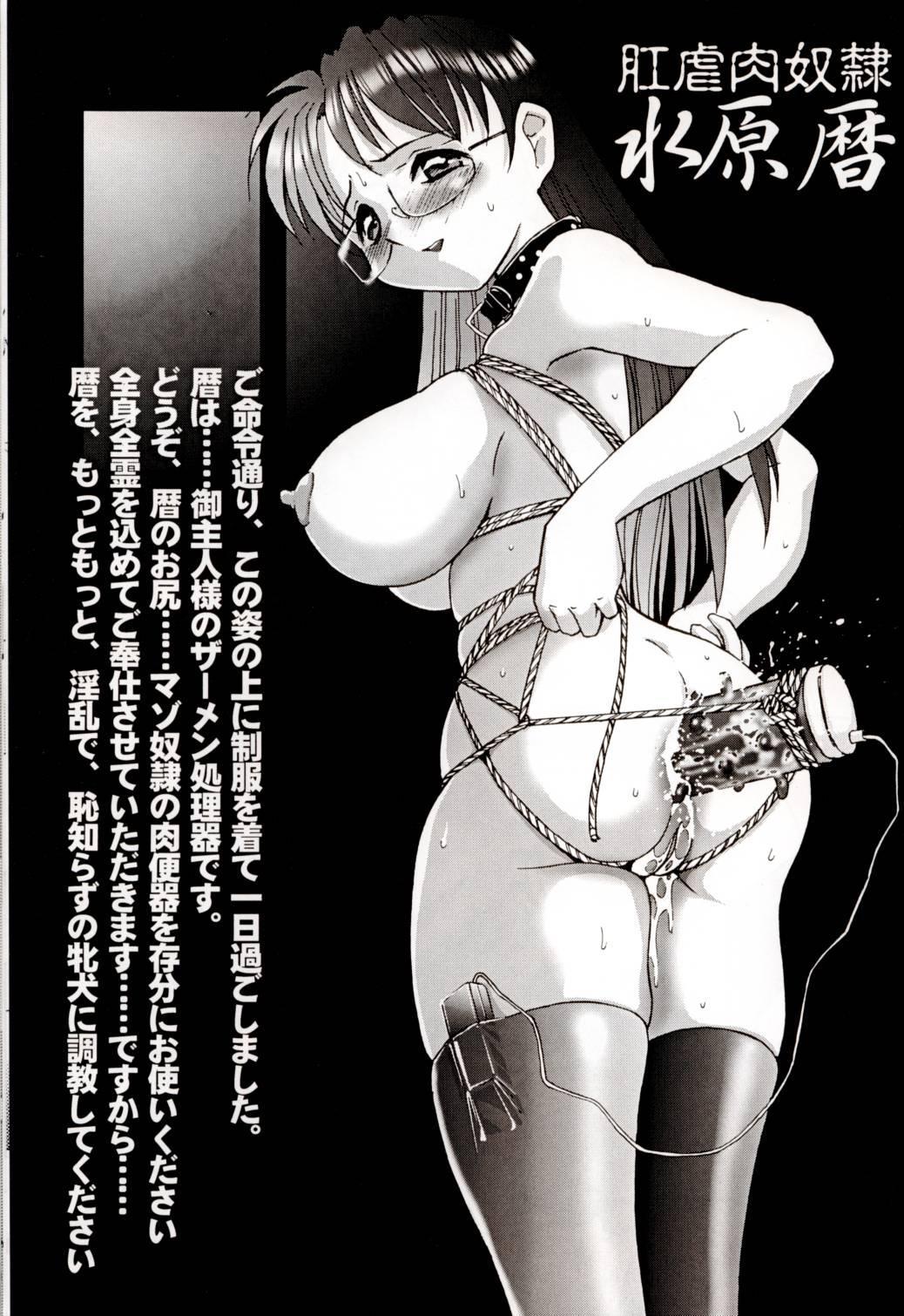 Oshiri de Kyu! 7 33