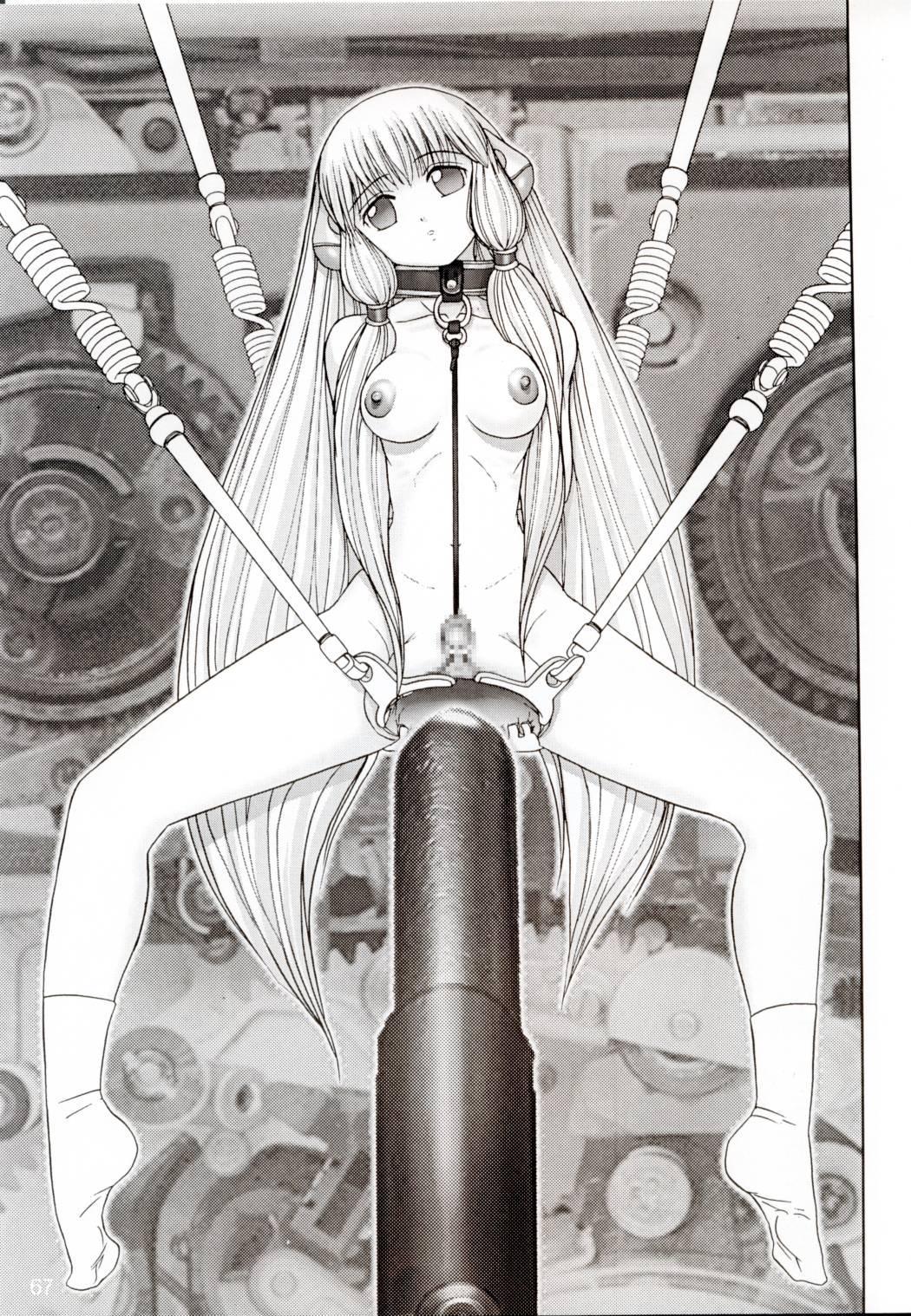 Oshiri de Kyu! 7 61