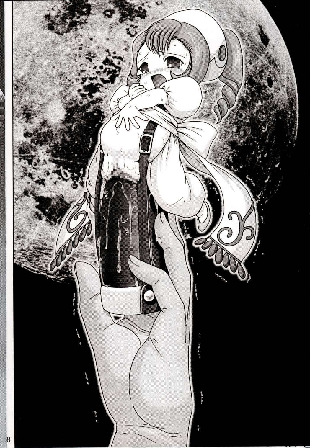 Oshiri de Kyu! 7 62