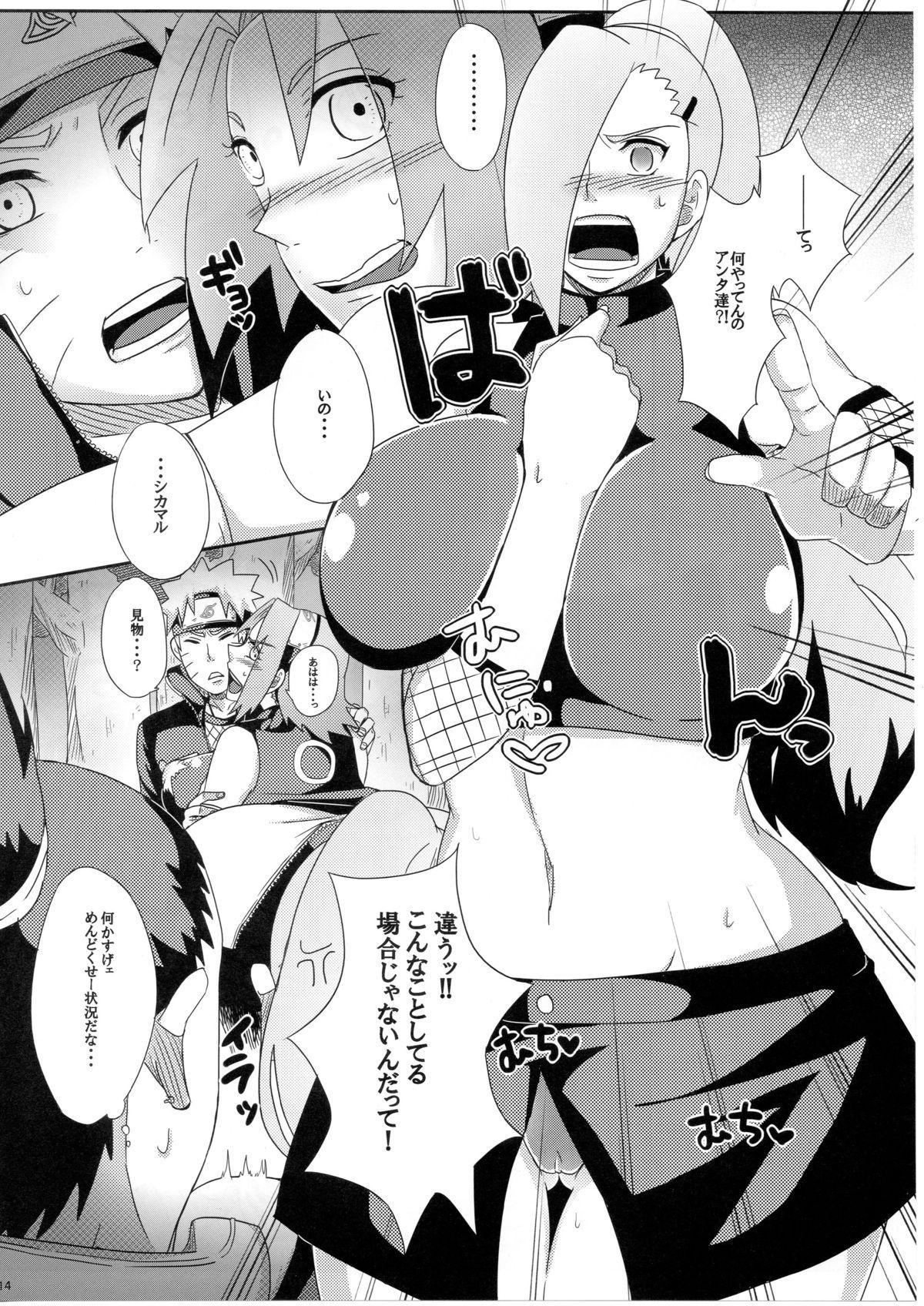 Konoha no Bitch-chan! 12