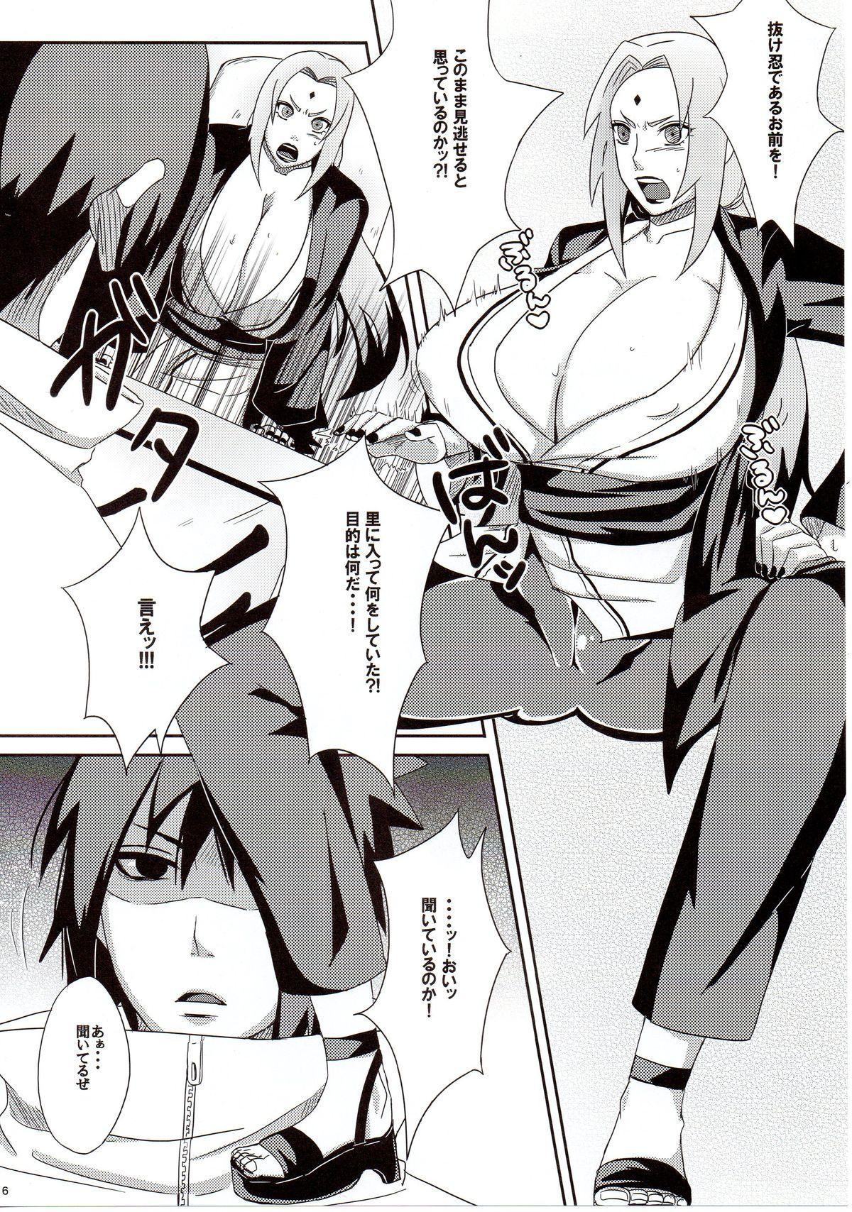 Konoha no Bitch-chan! 14