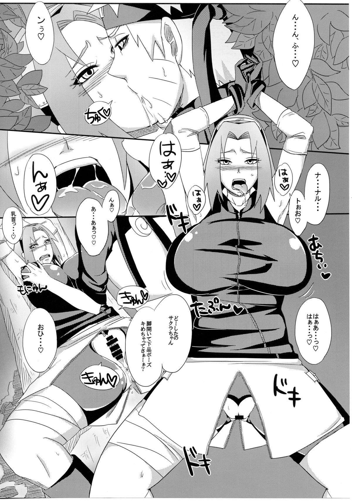 Konoha no Bitch-chan! 2