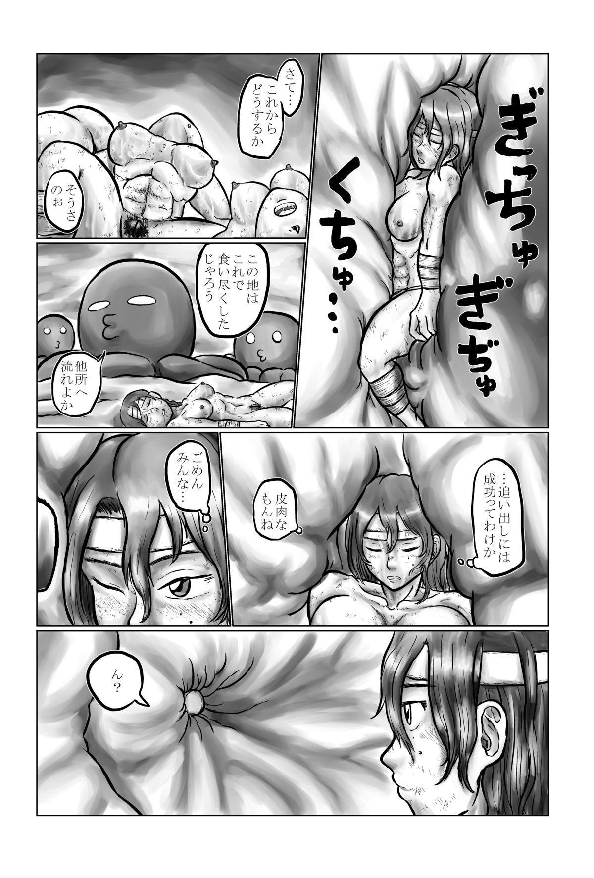 蛸sVS海女s 15