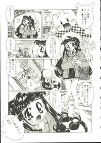Mori no Milk Yasan 8