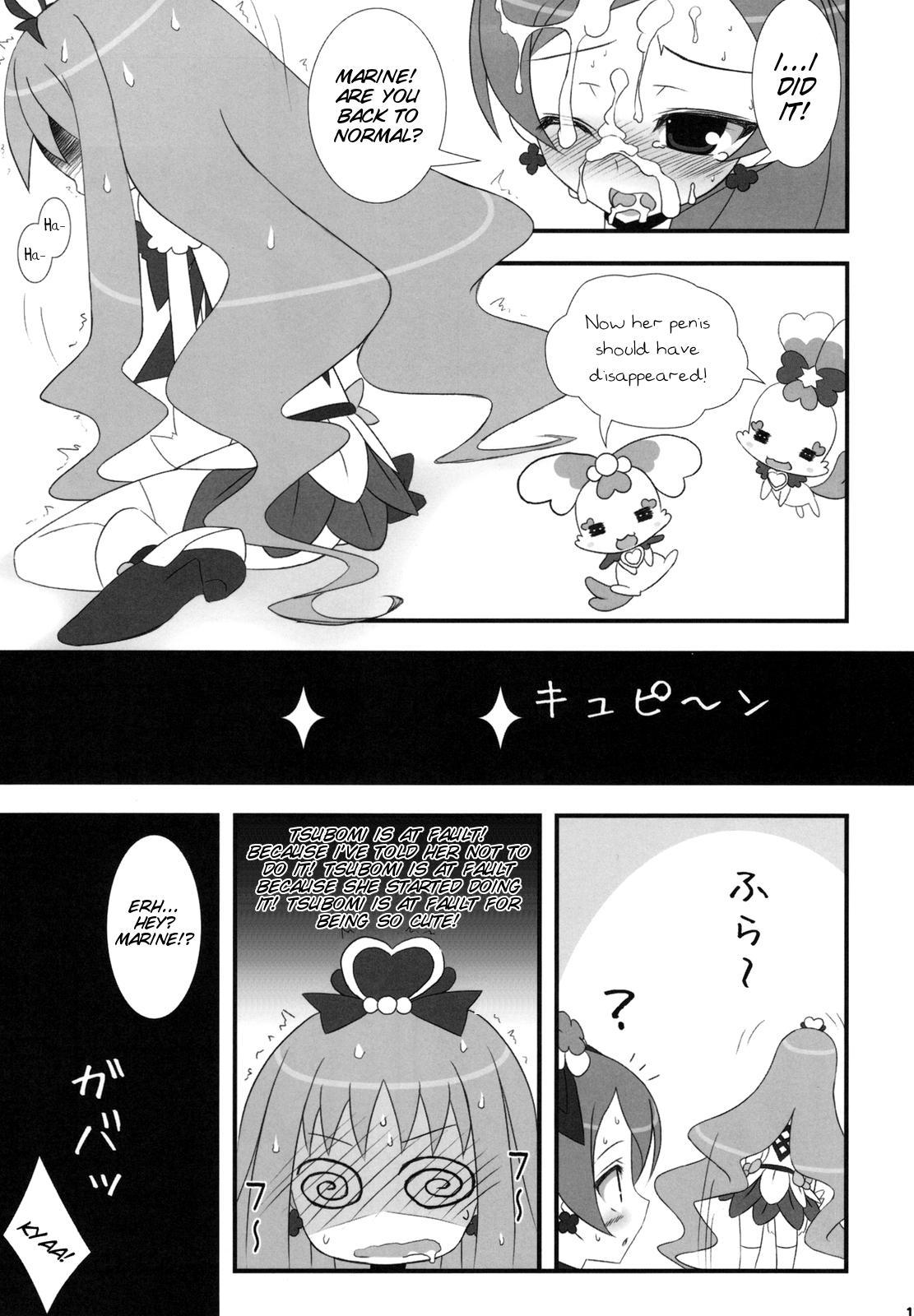 Dokki Doki desu! Kinoko ga Haechaimashita!? 11