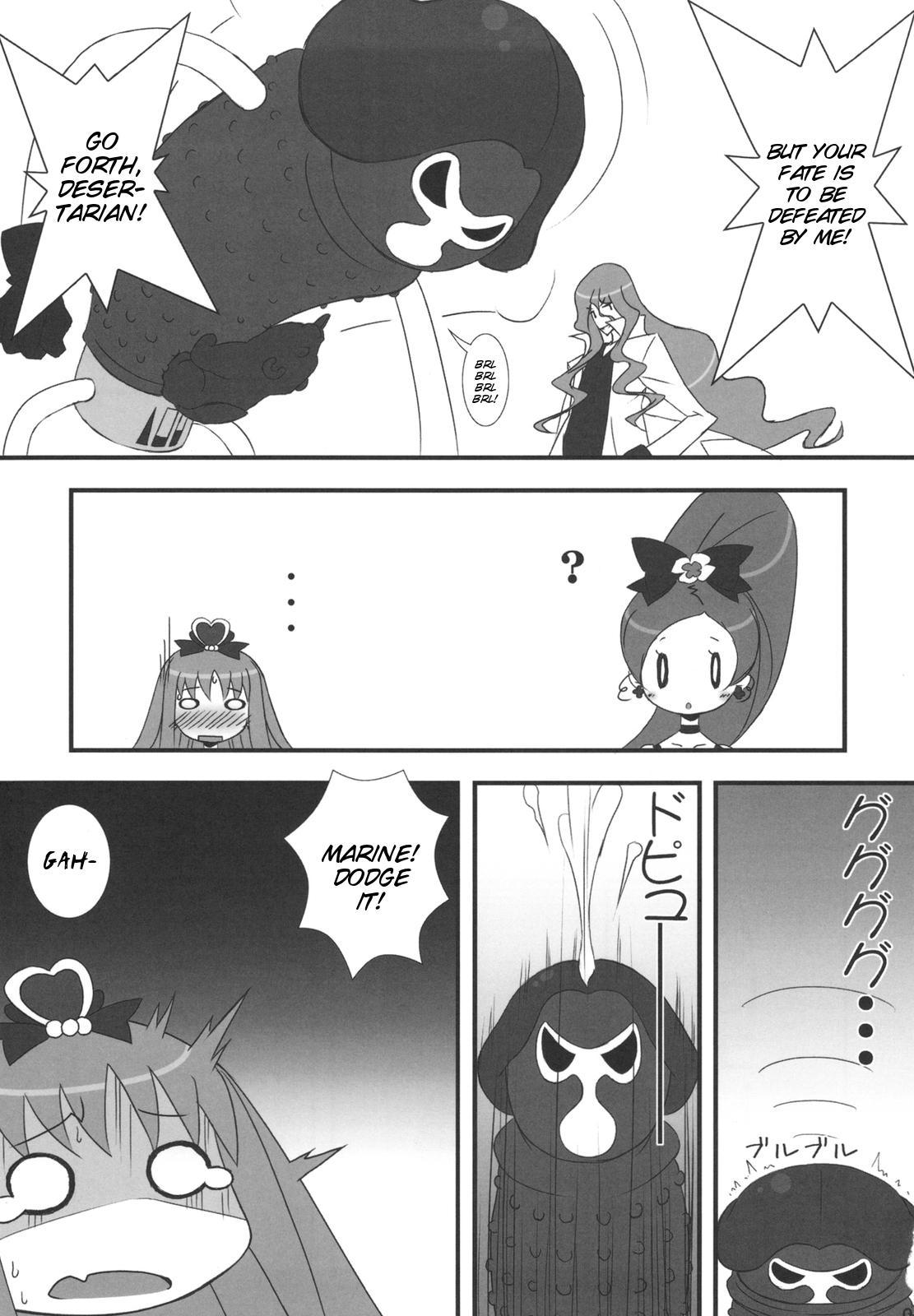 Dokki Doki desu! Kinoko ga Haechaimashita!? 5