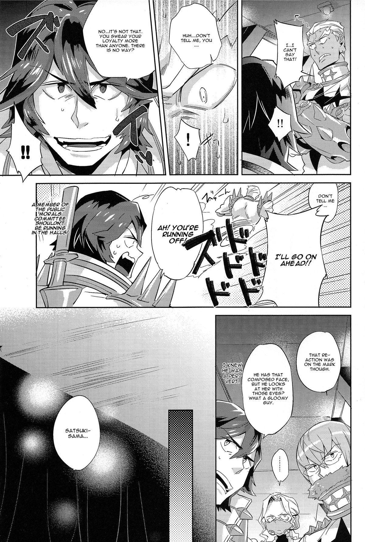 Ai No Mae Ni Hizamazuke 8