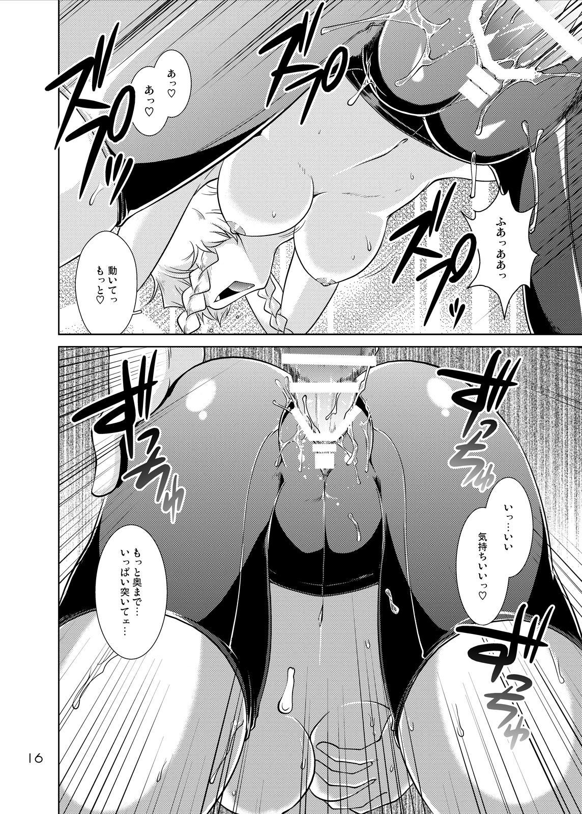 Spats;Gate PART6 Pokon's Fatality 14