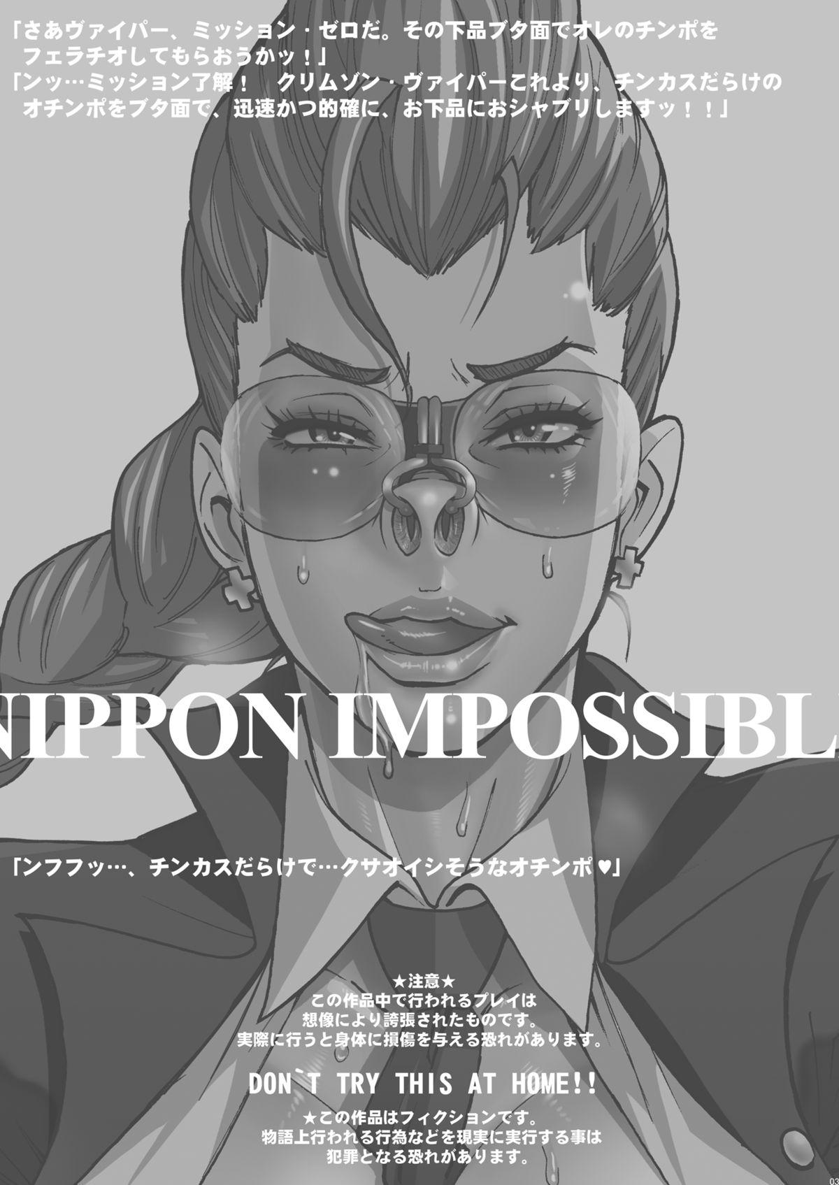 NIPPON IMPOSSIBLE 2