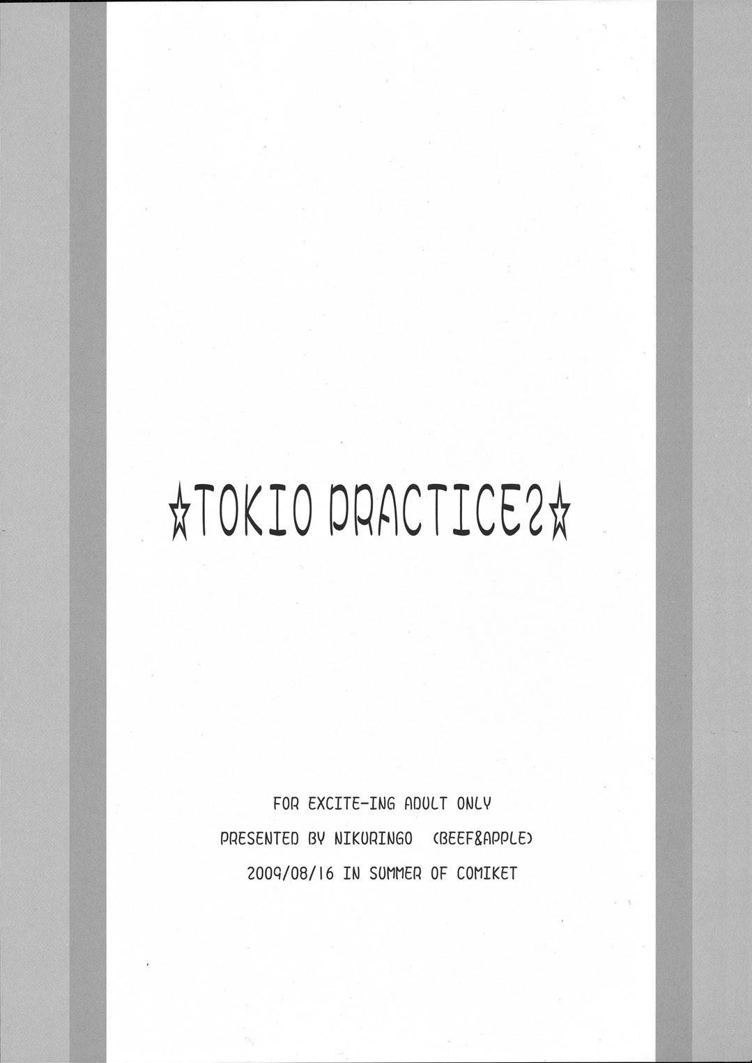 TOKYO PRACTICE 2 1