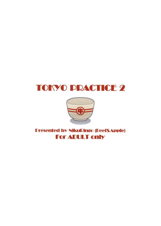 TOKYO PRACTICE 2 33