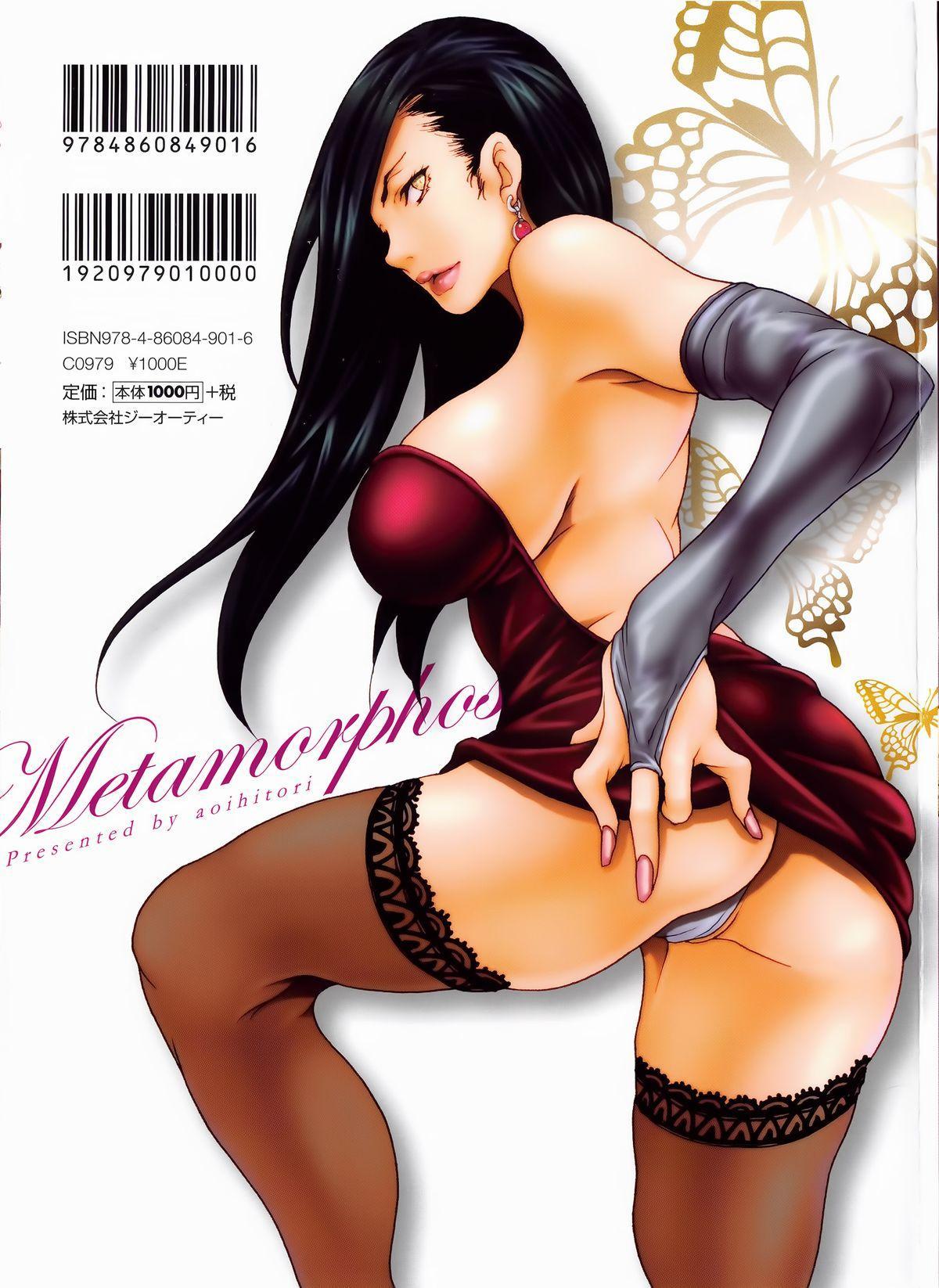 Metamorphose 215