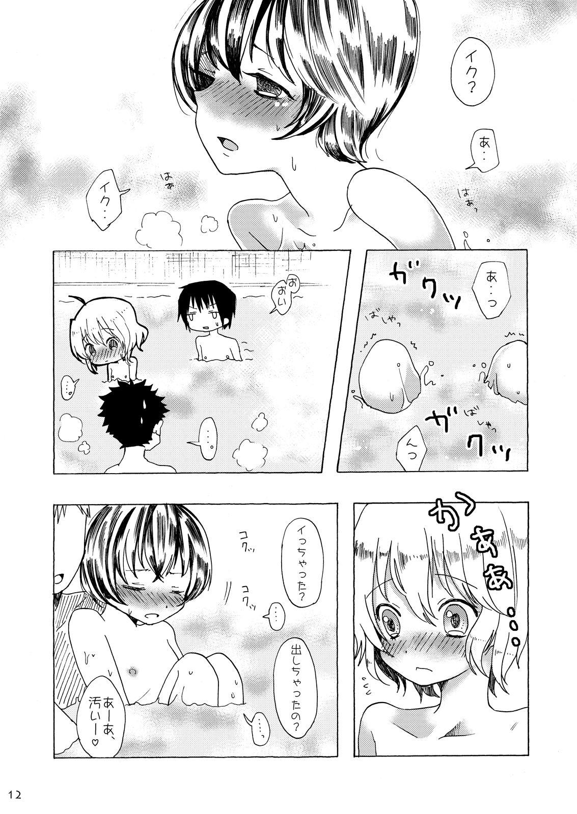 Kanban Musume ♂ 10