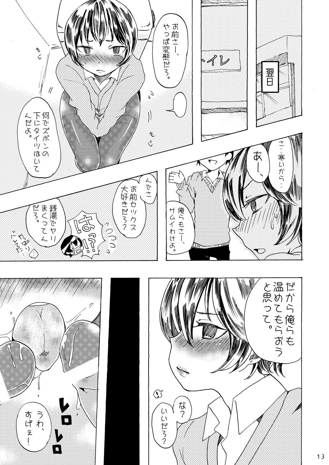 Kanban Musume ♂ 11