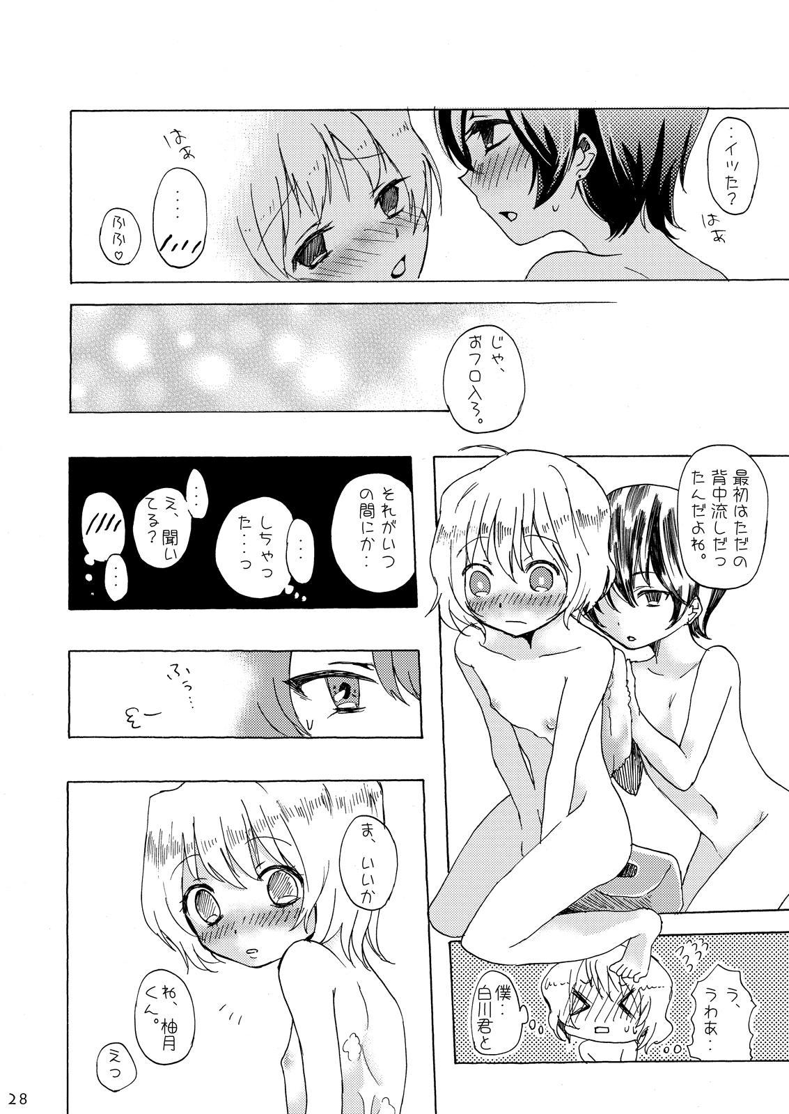 Kanban Musume ♂ 26