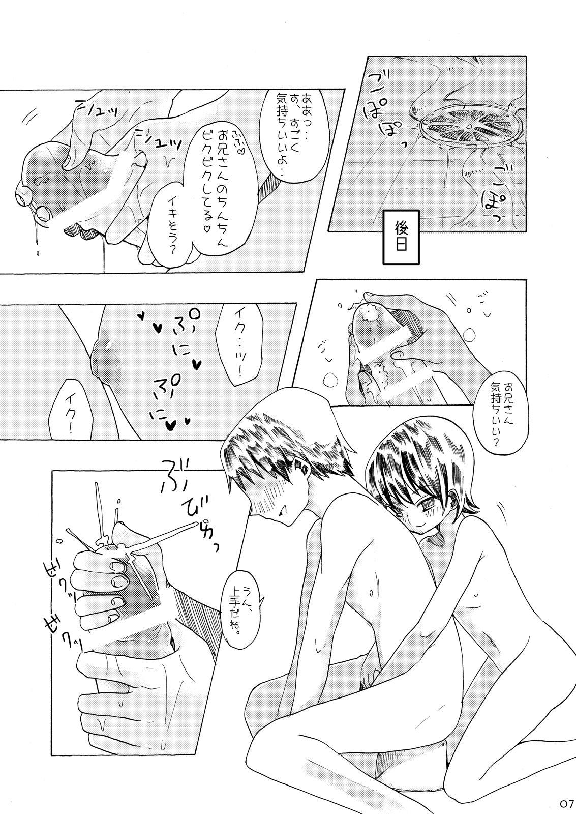 Kanban Musume ♂ 5