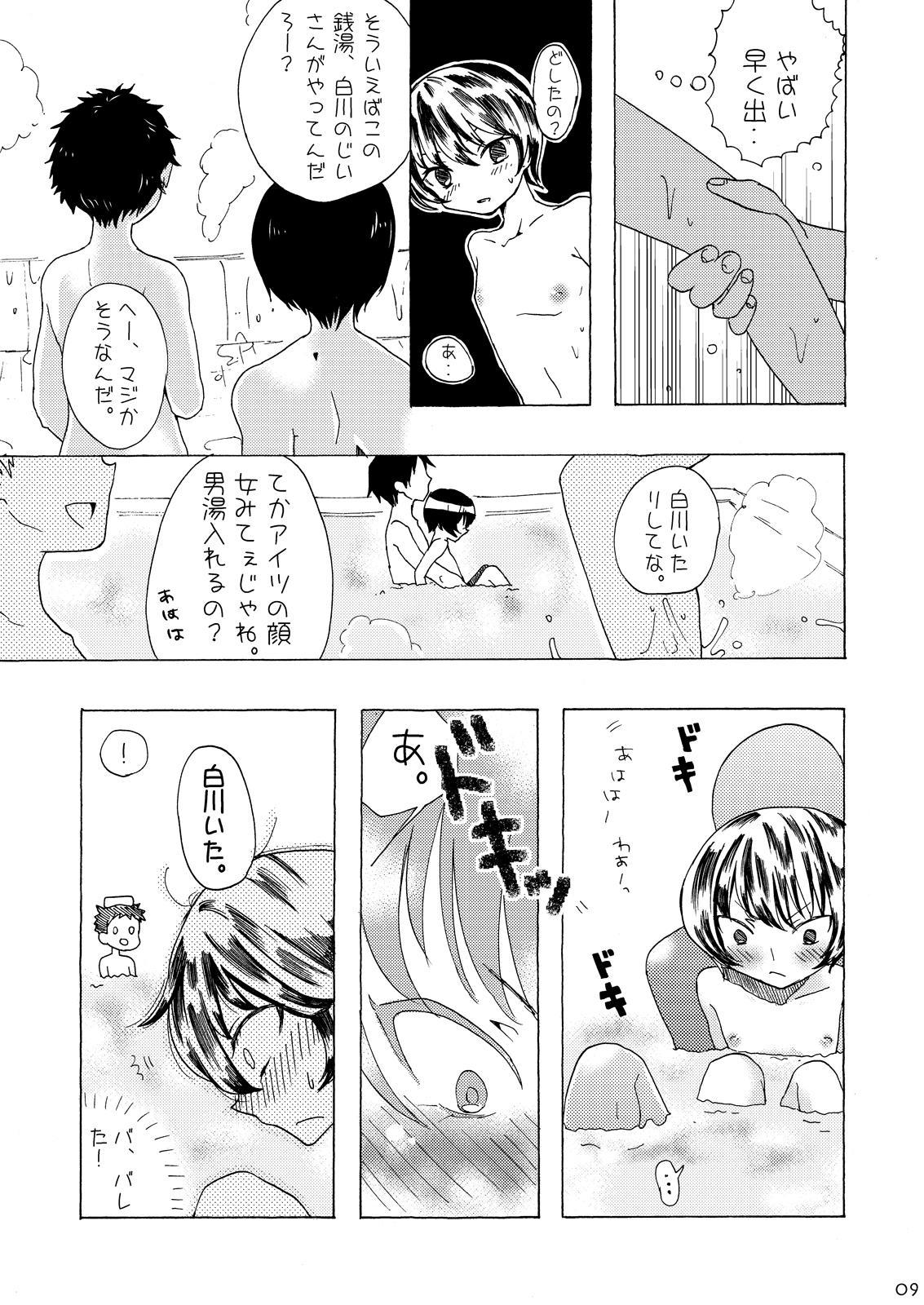 Kanban Musume ♂ 7