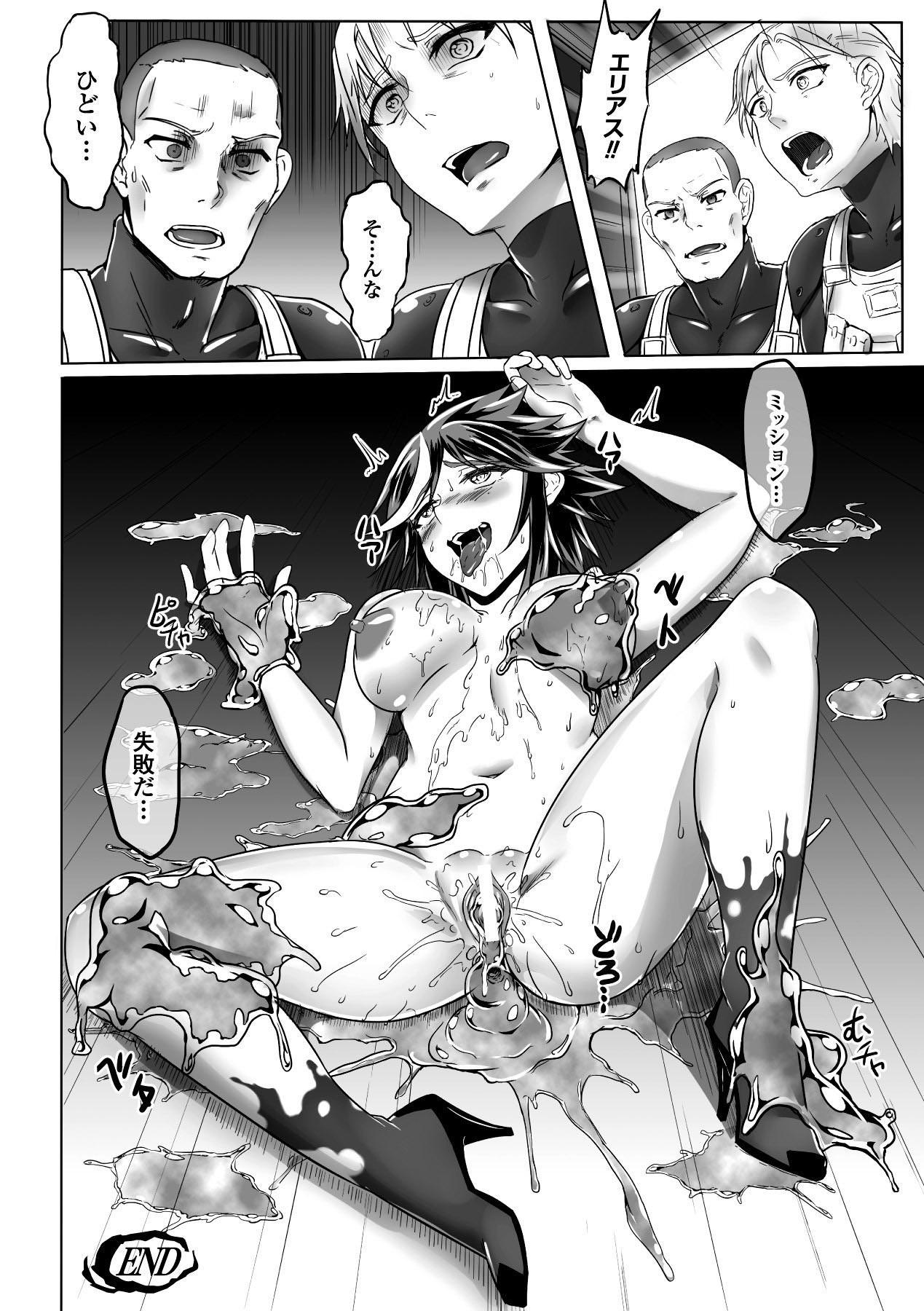Slime ni Matowari Tsukarete Zecchou Suru Bishoujo-tachi Vol.2 61
