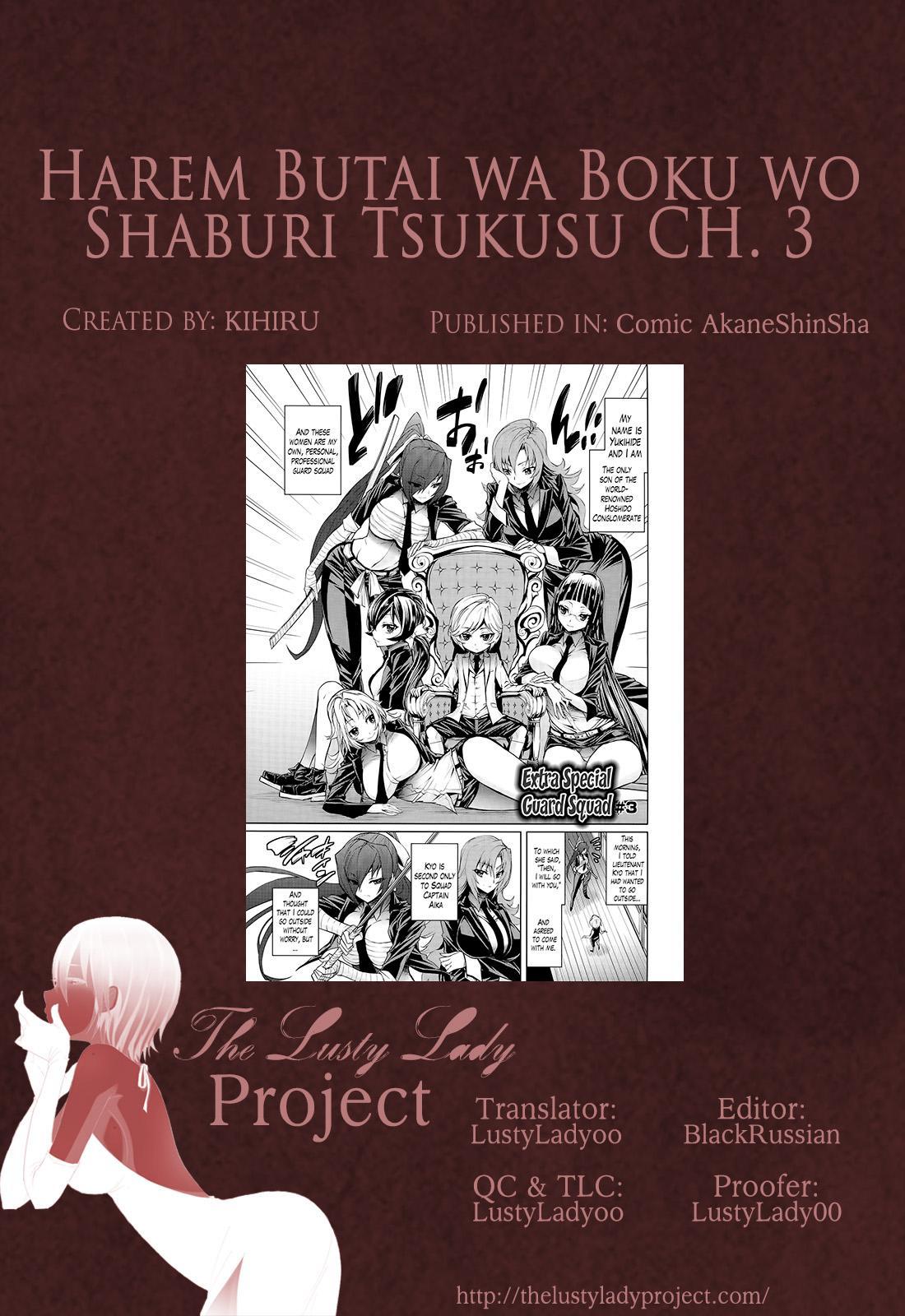 Harem Butai wa Boku o Shaburi Tsukusu - Harem unit sucks all me 64