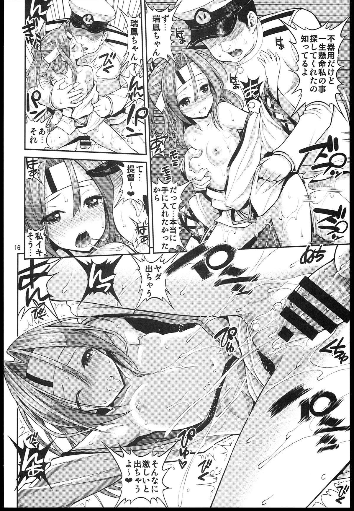 Youkoso RareKan-chan 15