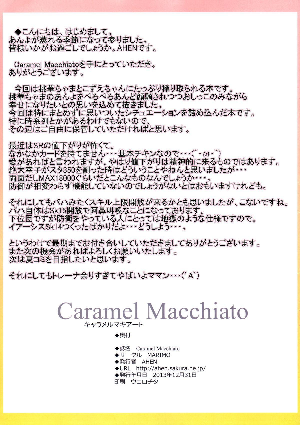Caramel Macchiato 14