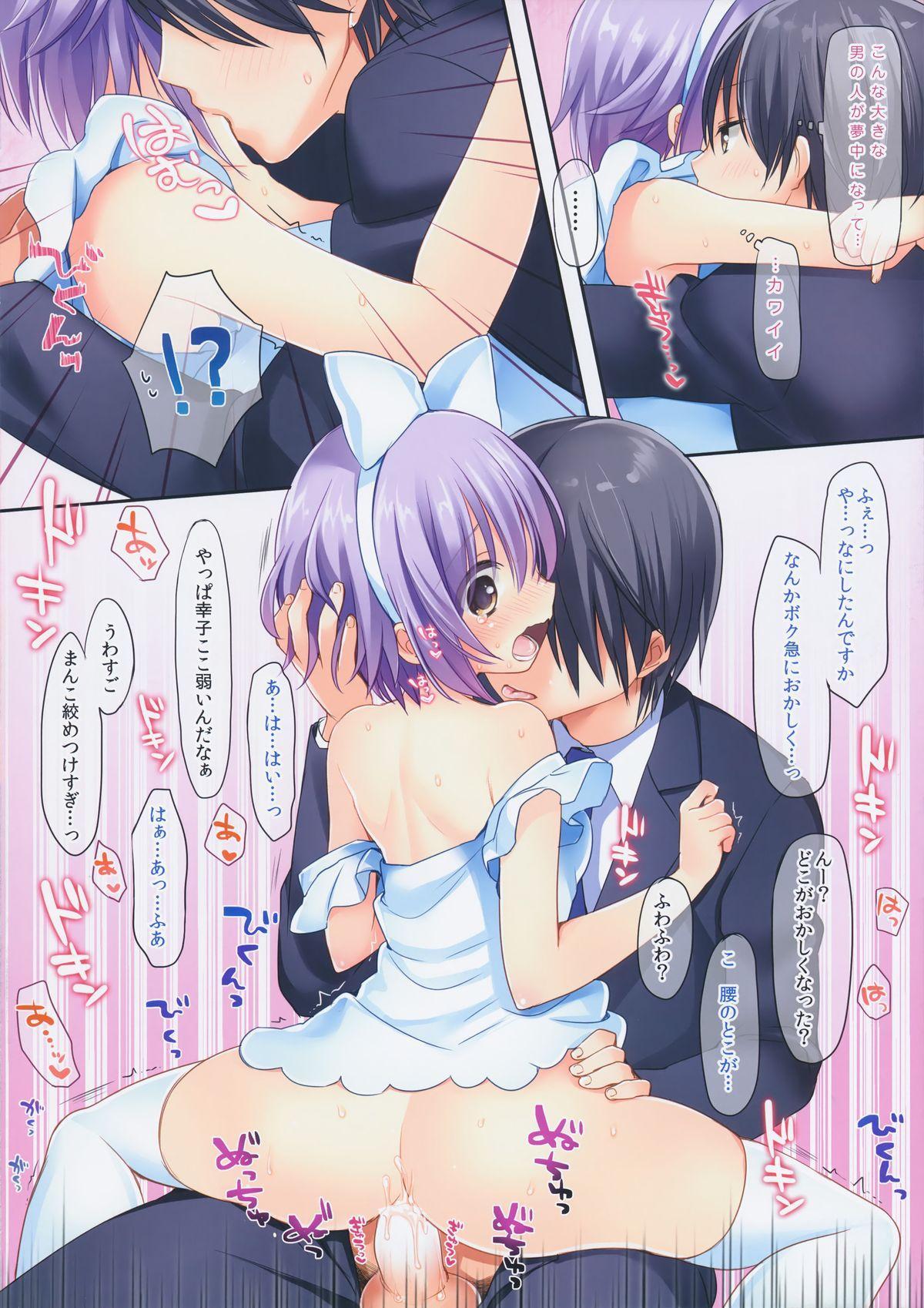 Itsu datte Boku ga Ichiban desu! 11